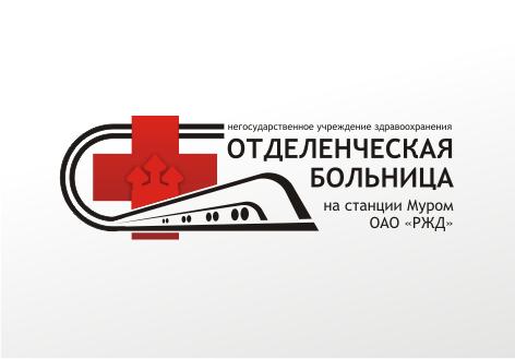 Новая областная больница адрес