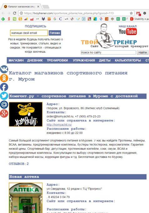 Онлайн заявка на рассрочку в эльдорадо красноярск